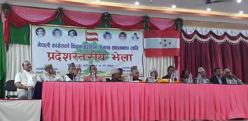 Nepali Congress leaders and cadres attending the Gandaki Province gathering, in Pokhara, on Tuesday, September 25, 2018. Photo: THT