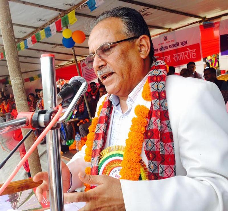 Nepal Communist Party (NCP) Co-chair Pushpa Kamal Dahal addressing a programme organised in  Sindhuli, on Wednesday, September 5, 2018. Photo: THT