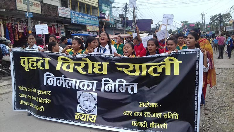 FILE: Schoolchildren participating in a protest rally demanding justice for Nirmala Panta, in Dhangadi, on Friday, September 22, 2018. Photo: THT