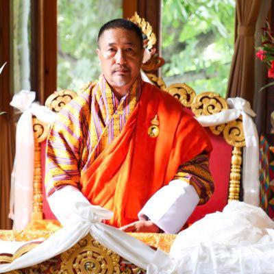 Chief Justice of Bhutan, Tshering Wangchuk