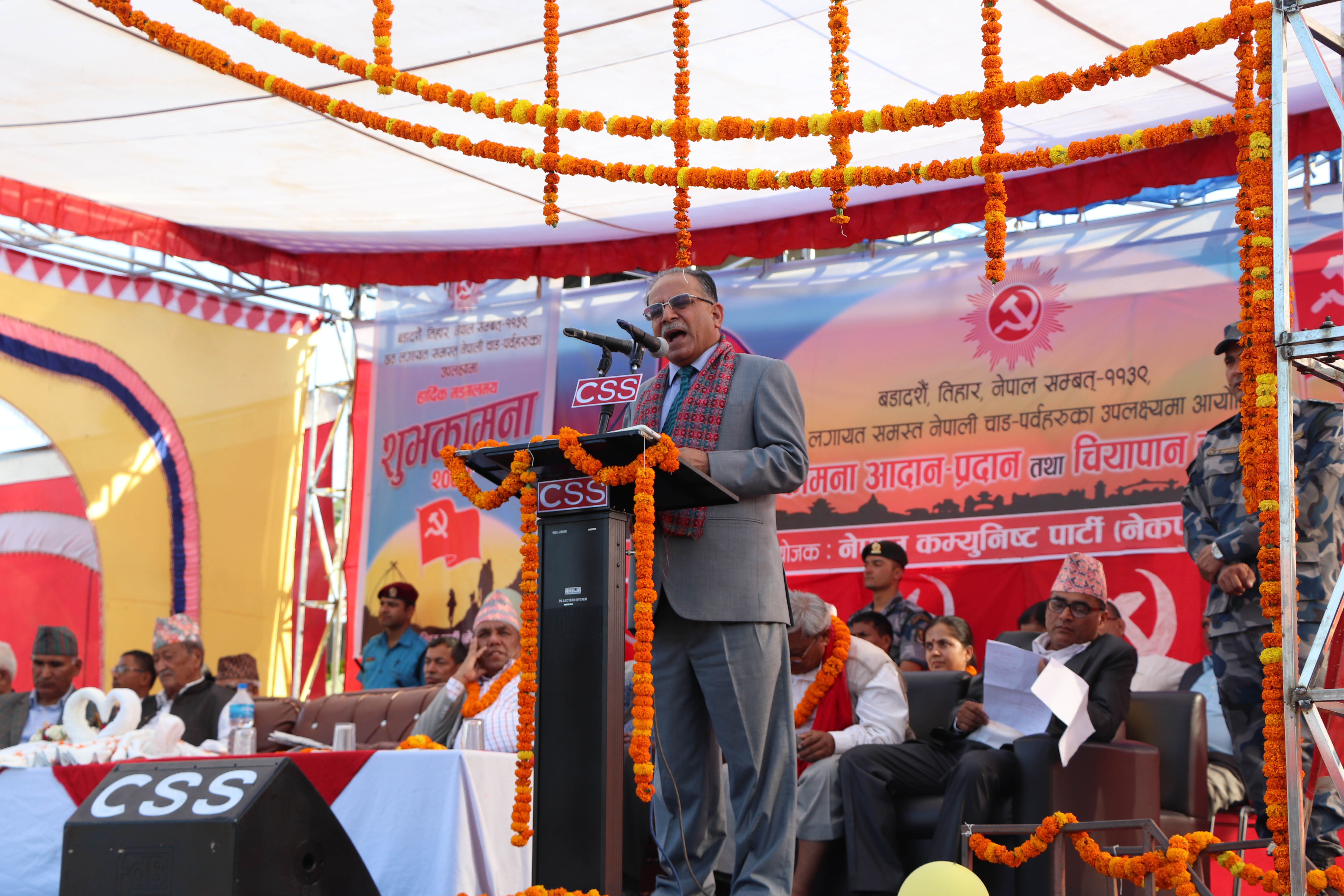 Co-Chair of Nepal Communist Party (NCP) Pushpa Kamal Dahal speaks at a ceremony in Bharatpur, Chitwan on Sunday, October 28, 2018. Photo:Tilak Rimal/THT