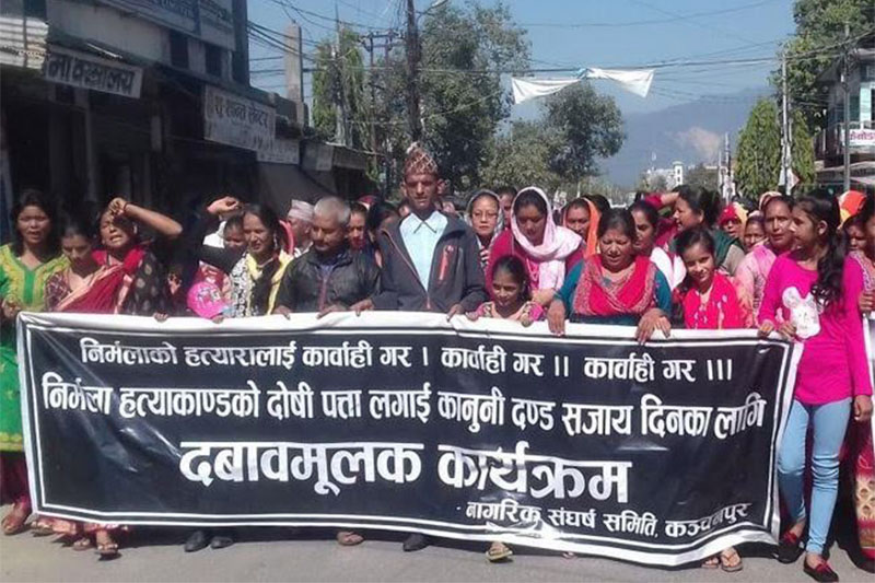 Locals march demanding justice for Nirmala Pant in Kanchanpur on Monday, October 29, 2018. Photo: Tekendra Deuba/THT