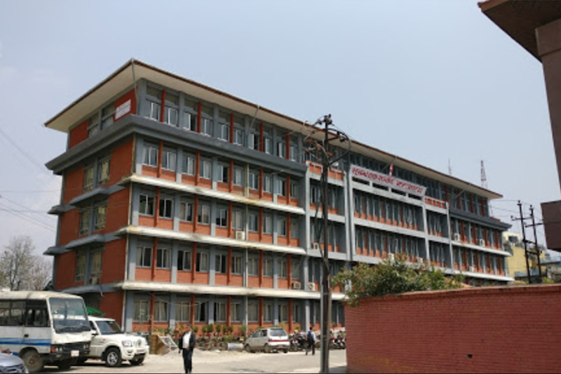 A view of building of Ministry of Communications and Information Technology in Singha Durbar, Kathmandu, in 2017. Photo: Laxmi Gautam
