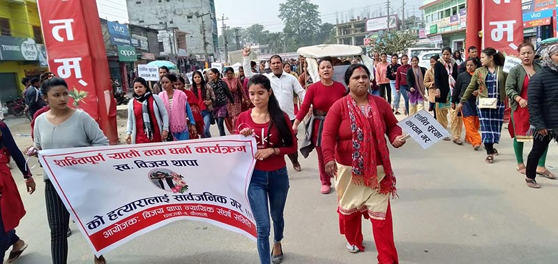 Locals taking out a rally demanding action against the culprit behind the murder of Bijaya Thapa, a youth,  in Dhangadi, on Monday, November 19, 2018. Photo: THT