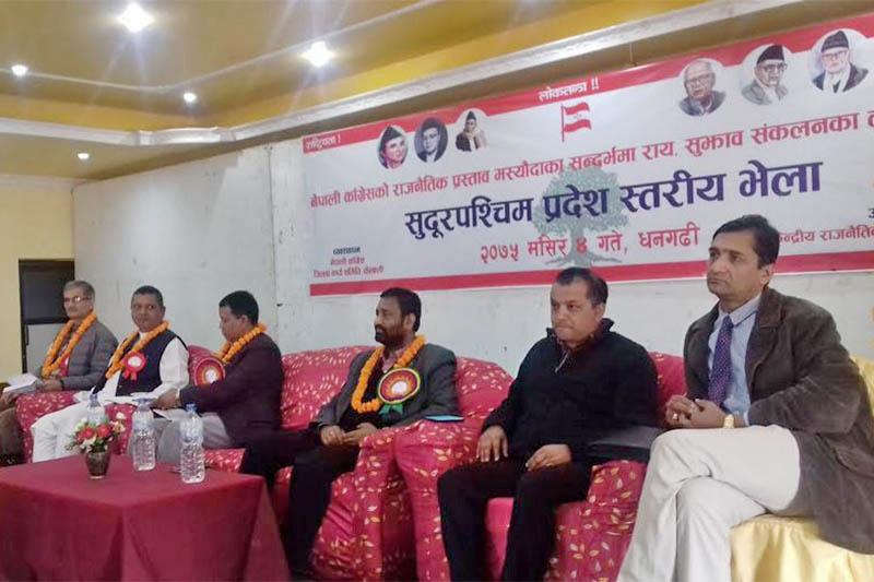 NC leaders attend Far Western Provincial meeting in Dhangadhi, on Tuesday, November 20, 2018. Photo: Tekendra Deuba
