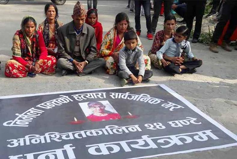 FILE: Nirmala Pantau2019s parents along with activists stage a sit-in at District Administration Office, in Kanchanpur, on November 11, 2018. Photo: Tekendra Deuba/THT