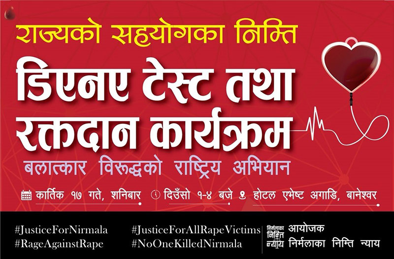 Poster for the DNA test and blood donation programme, part of a protest, seeking Justice for Nirmala.