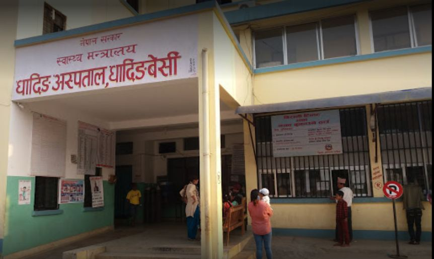District Hospital In Dhading: Photo:Smarat Shrestha