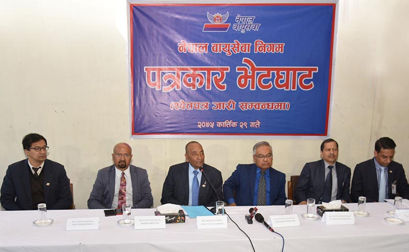 Nepal Airlines Corporation officials attend a press conference organised while issuing white paper seeking financial assistance from government, in Kathmandu, on Thursday, November 15, 2018. NAC's overall debt has reached Rs 32.87 billion with debt to equity ratio 14.40:39.82. Photo: NepalAirlinesRA Facebook