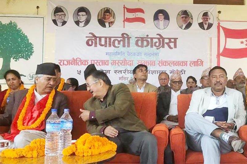 Nepali Congress President Sher Bahadur Deuba attending a meeting organised by the NC in Bhairahawa, on Thursday, November 22, 2018. Photo: THT