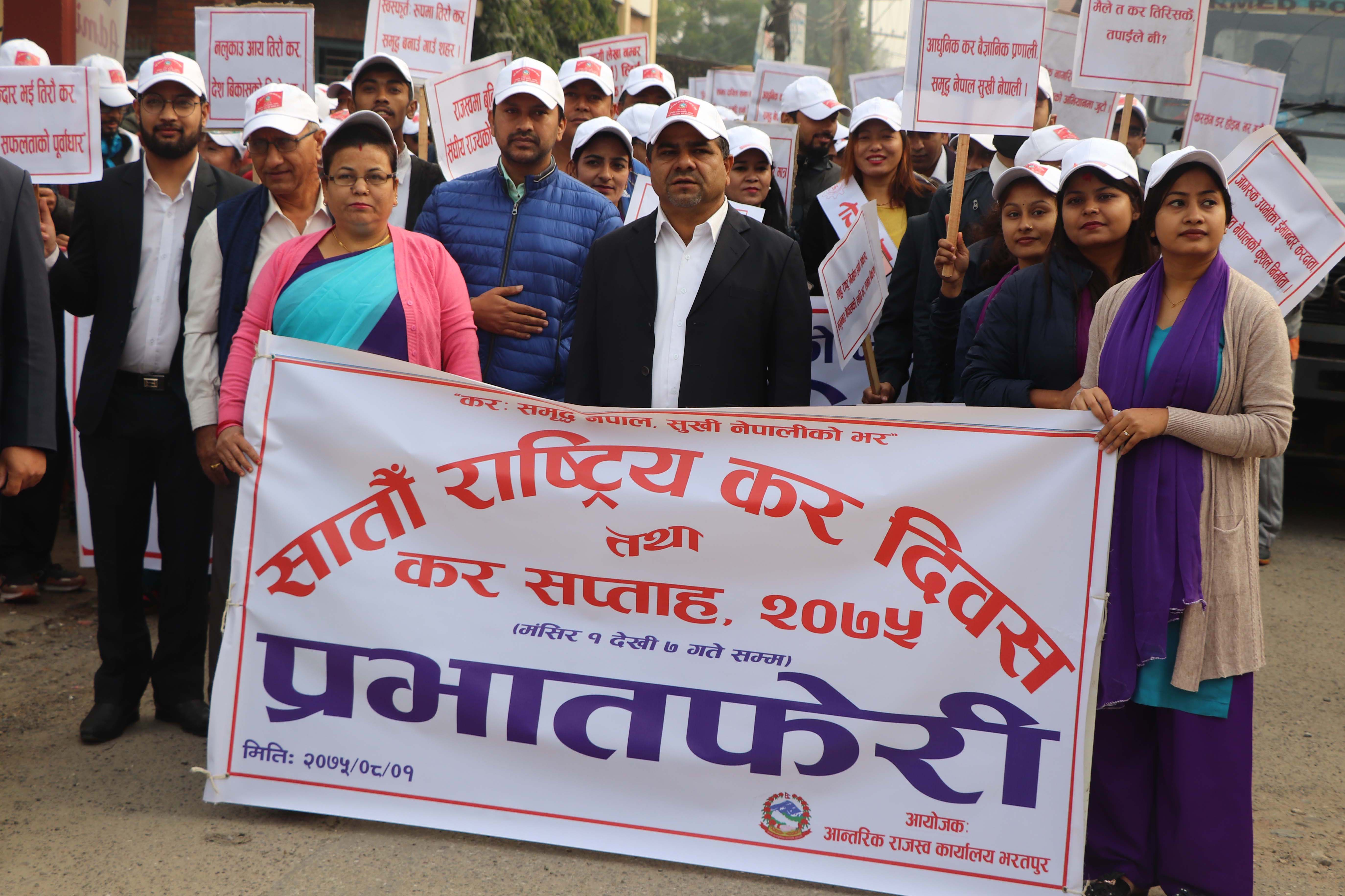 A morning-rally organised in Bharatpur on occassion of 7th National tax Day today. Photo: TIlak Rimal