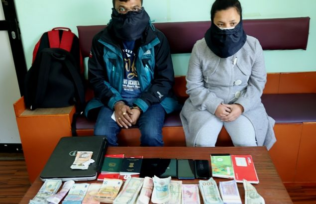 Kaski Police make public the two arrestees held for illegal currency trade, on Friday, November 23, 2018. Photo: DPO, Kaski