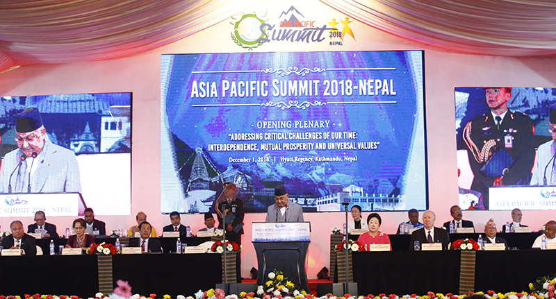 Prime Minister KP Sharma Oli delivers a speech as heads of states and governments from six countries look on during the Asia Pacific Summit-2018, at Hyatt Regency, in Kathmandu, on Saturday, December 1, 2018. Photo: Skanda Gautam/THT