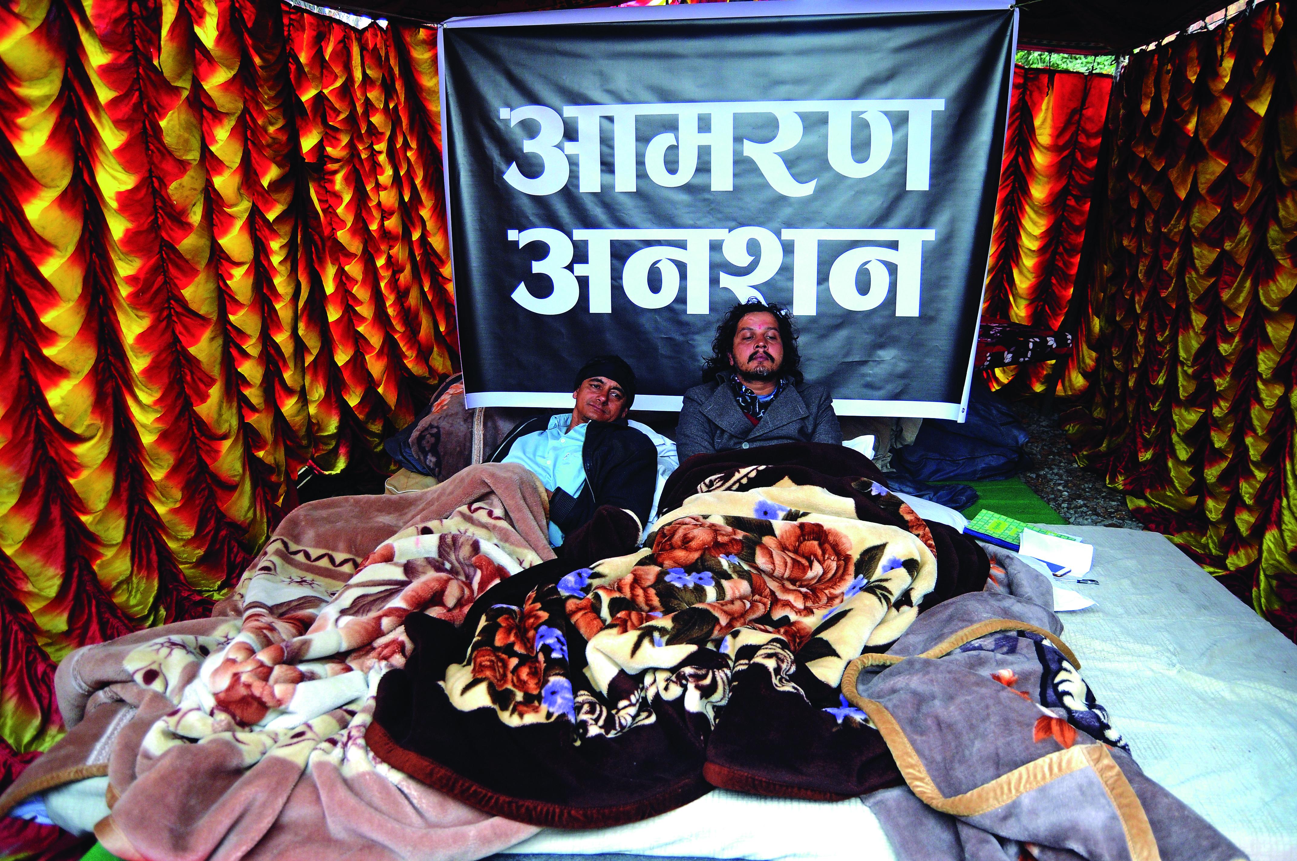 Investors staging a hunger strike at Nepse, Kathmandu, on Monday, December 17, 2018. Photo: THT