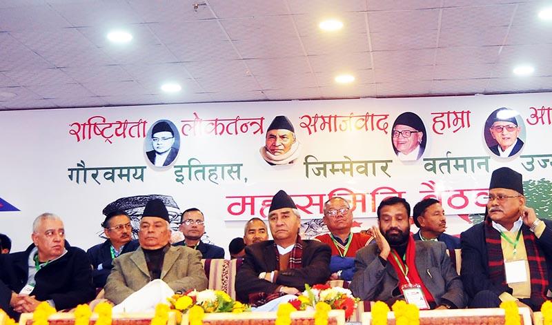 Nepali Congress leaders during the partyu2019s Maha samiti meeting, in Kathmandu on Saturday. Photo: THT
