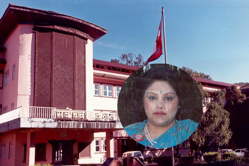This undated image shows former princess Prerana Rajya Laxmi Devi Singh and the Supreme Court of Nepal in the background. Photo: THT