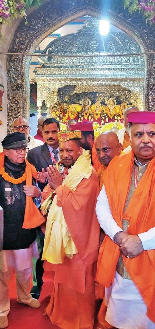 Uttar Pradesh Chief Minister Yogi Adityanath offering prayers at Janaki temple, in Janakpur, on Wednesday, December 12, 2018. Photo  courtesy: Indian Embassy