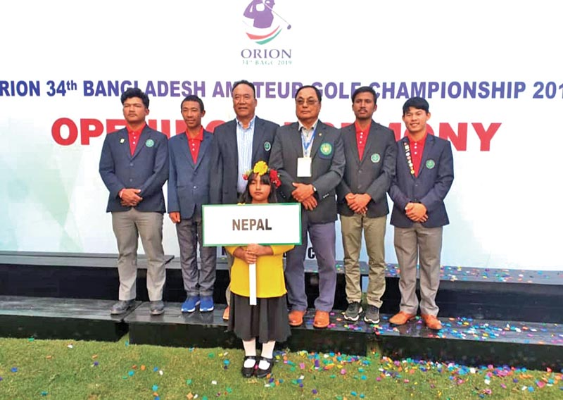 The file photo shows players and officials of Nepali golf team during the opening ceremony of the Orion 34th Bangladesh Amateur Golf Championship in Dhaka.