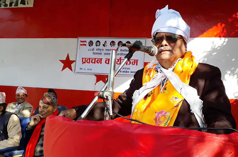 Nepali Congress leader Bijaya Kumar Gachhadar speaking at a programme organised on the occasion of the 43rd National Unification and Reconciliation Day, in Pokhara, on Monday, December 31, 2018. Photo: THT