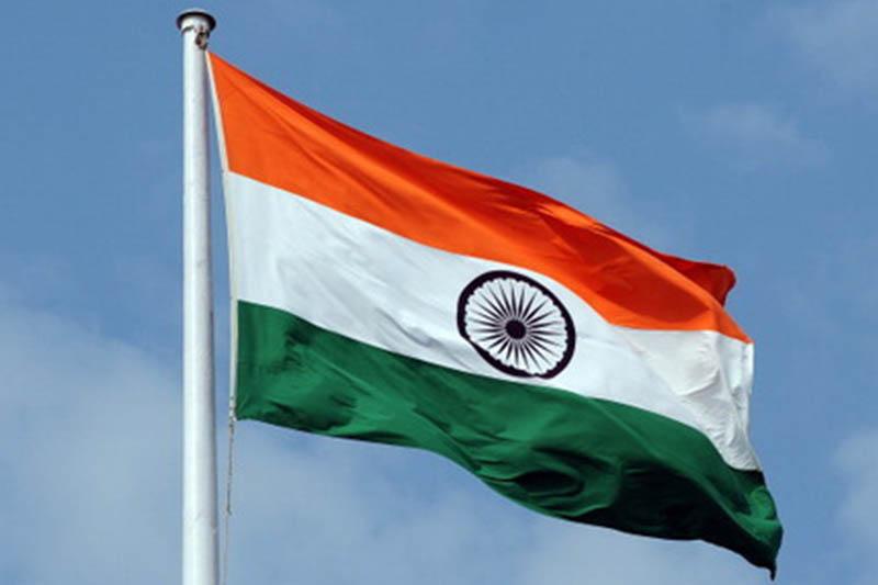 File: India flag.