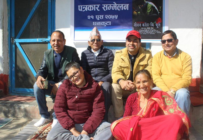 Jhamak Kumari Ghimire (left in the front row) posing for a group photo, in Dhankuta, on Saturday. Photo: THT