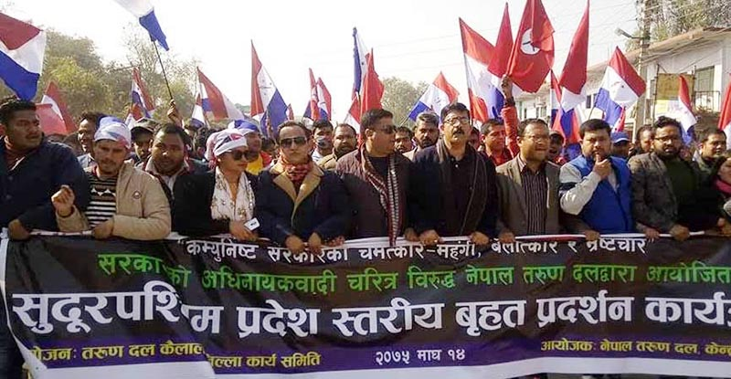 Nepali Congressu2019 youth wing Nepal Tarun Dal taking out a rally against the government in Dhangadi, Kailali, on Monday, January 28, 2019. Photo: THTnon Monday, January 28, 2019. Photo: THT