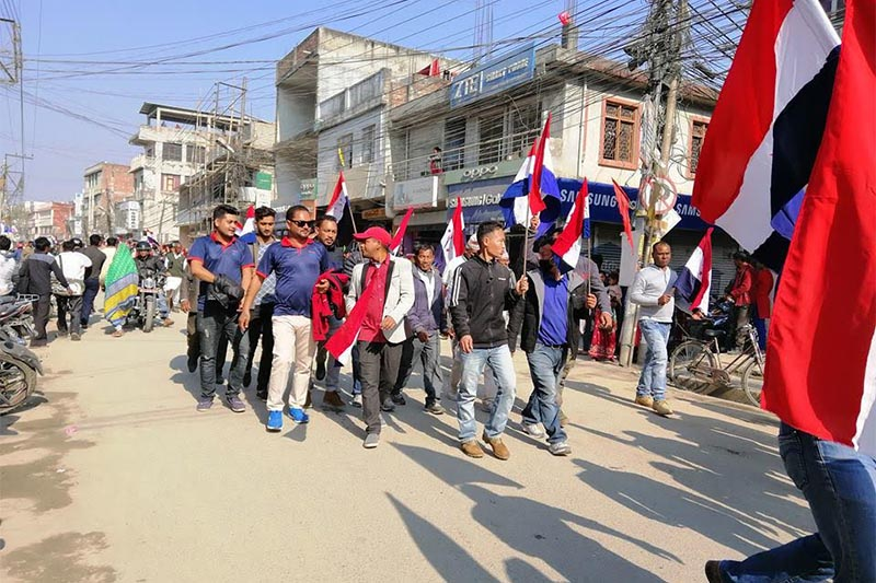 Nepali Congressu2019 youth wing Nepal Traun Dal cadres staging a rally against the government in Biratnagar, on Tuesday, January 22, 2019. Photo: THT