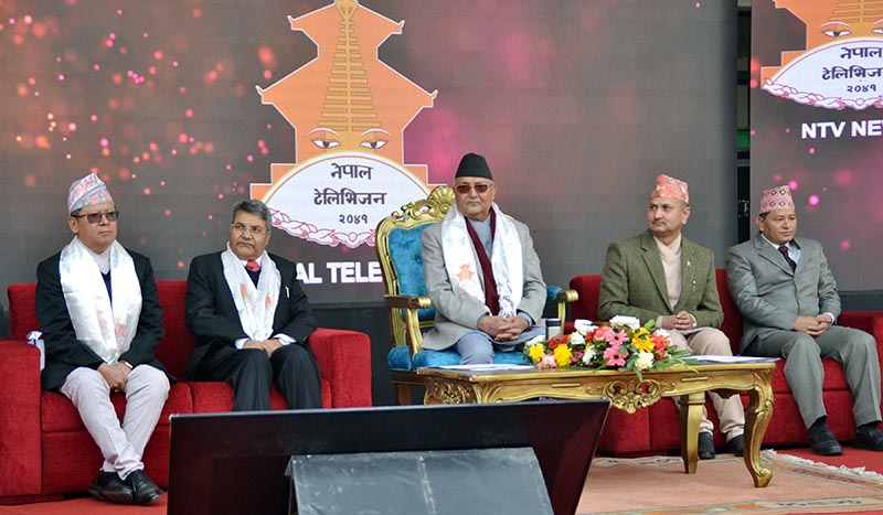 Prime Minister KP Sharma Oli among other officials participate in the inaugural session of the High Definition (HD) version of four channels of the Nepal television (NTV) on the occasion of 34th anniversary, in Singha Durbar, Kathmandu, on Thursday, January 30, 2019. Photo: RSS