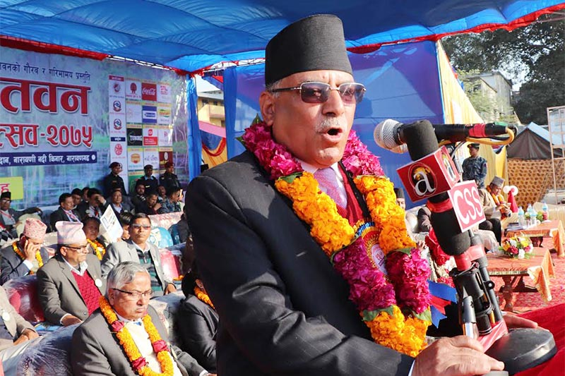 Nepal Communist Party (NCP) Co-chair Pushpa Kamal Dahal addressing the inauguration ceremony of Chitwan festival in Narayangadh, on Wednesday, January 9, 219. Photo: THT
