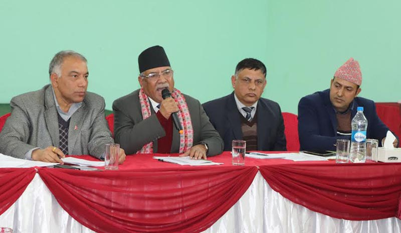 Nepal Communist Party (NCP) Co-chair Pushpa Kamal Dahal addressing a meeting of District Reconstruction Coordination Committee in Bharatpur, Chitwan, on Tuesday, January 8, 2019. Photo: THT