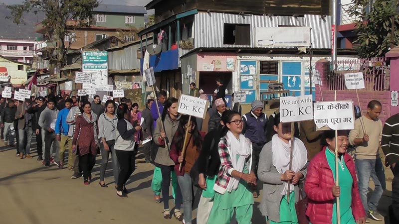 A rally being taken out in support of Dr Govinda KC in Phidim, Panchthar, on Friday, January 18, 2019. Photo: THT