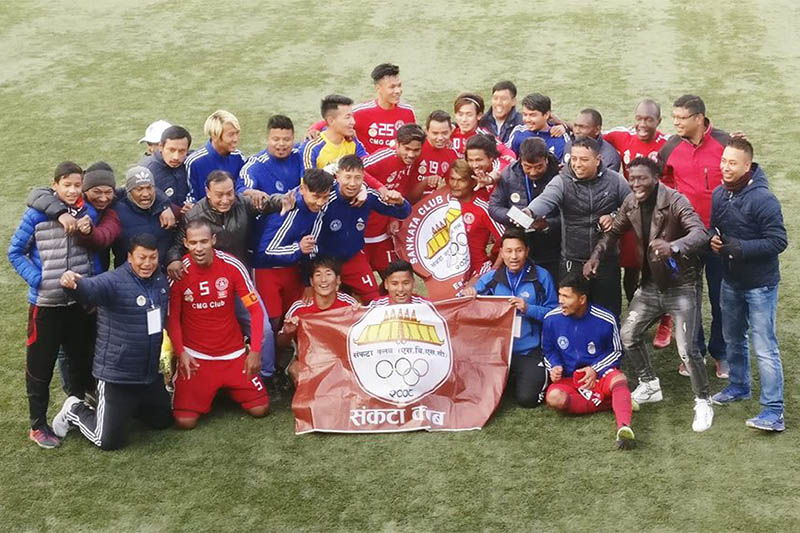 CMG Sankata Club's official and players celebrate after finishing second in the ongoing league with a game in hand at the ANFA Complex Ground in Lalitpur, on Wednesday, January 02, 2019. Courtesy: ANFA/facebook