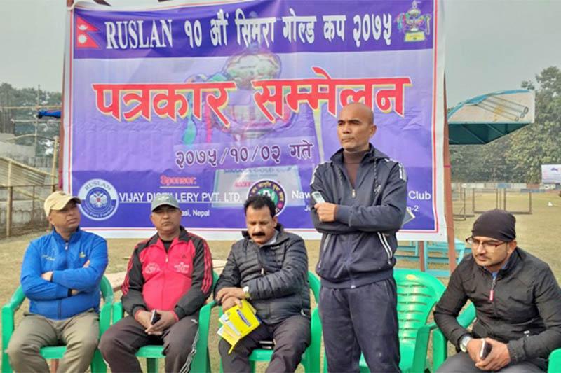 Press meet being organised to make offical announcement of the 10th edition of Ruslan Simara Gold Cup in Bara. Photo: Puspa Raj Khatiwada