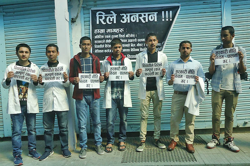 Students of Gandaki Medical College stage relay hunger strike against the college in Pokhara, on Sunday, February 10, 2019. Photo: Bharat Koirala