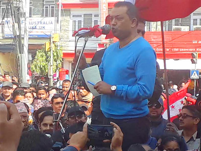 Nepali Congress leader Gagan Thapa addressing the mass during the NCu2019s agitation against the ngovernment, in Pokhara, on Monday, February 4, 2019. Photo: THT