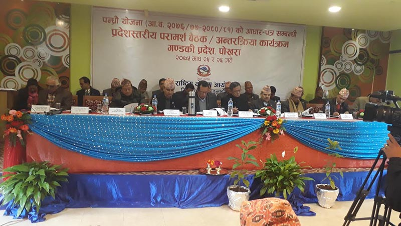 A province-level discussion organised by the National Planning Commission under way, in Pokhara, on Friday, February 8, 2019. Photo: THT