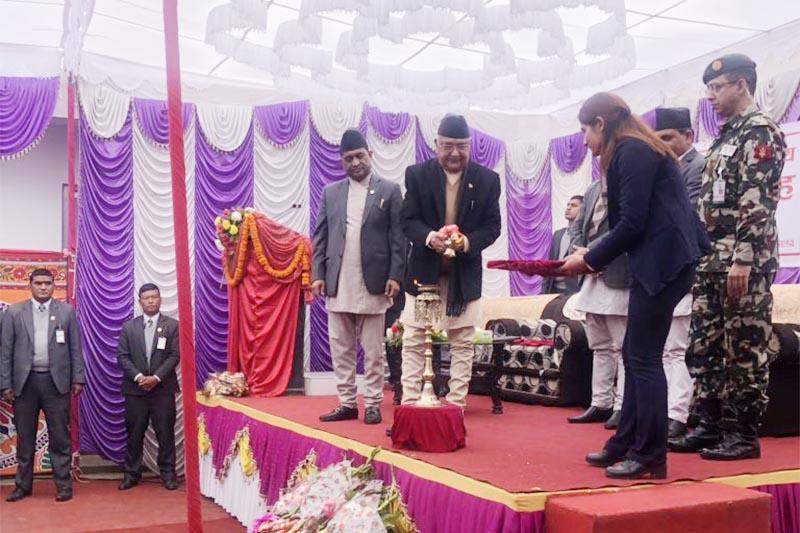 Prime Minister KP Sharma Oli (centre) inaugurates a shipping office in Kathmandu, on Thursday, February 14, 2019. Photo: PM's Chief Advisor Bishnu Rimal Twitter
