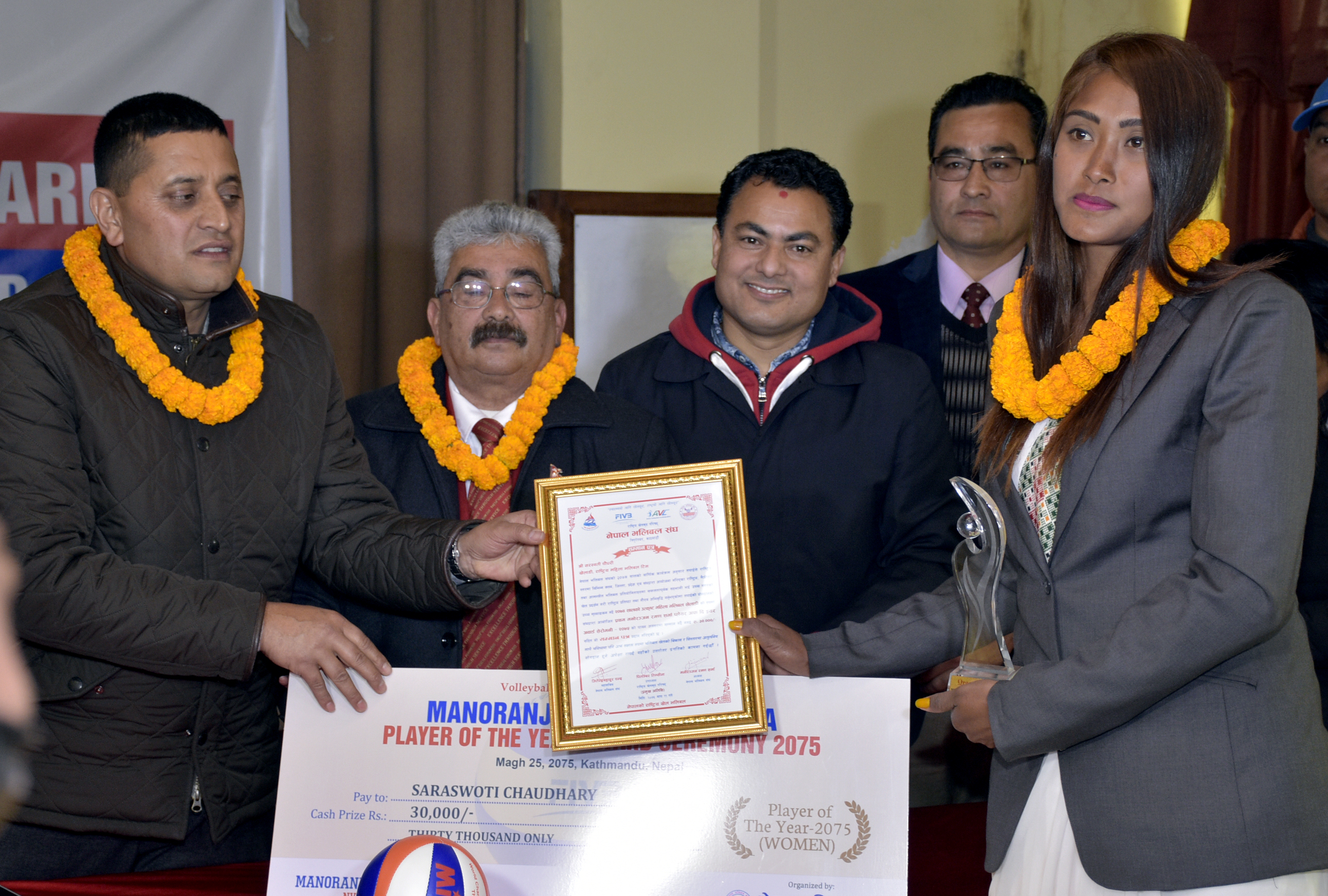 Nepal APF Clubu2019s Saraswoti Chaudhary receiving the Manoranjan Raman Sharma Player of the Year Award  in Kathmandu on Friday, February 8, 2019. Photo: THT