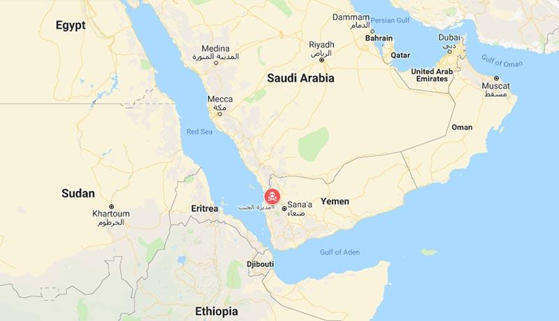 Yemen Air Strikes. Photo: AP
