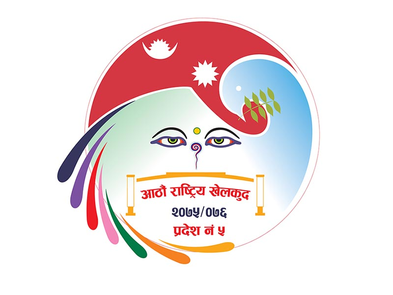 8th National Games logo. Photo: THT