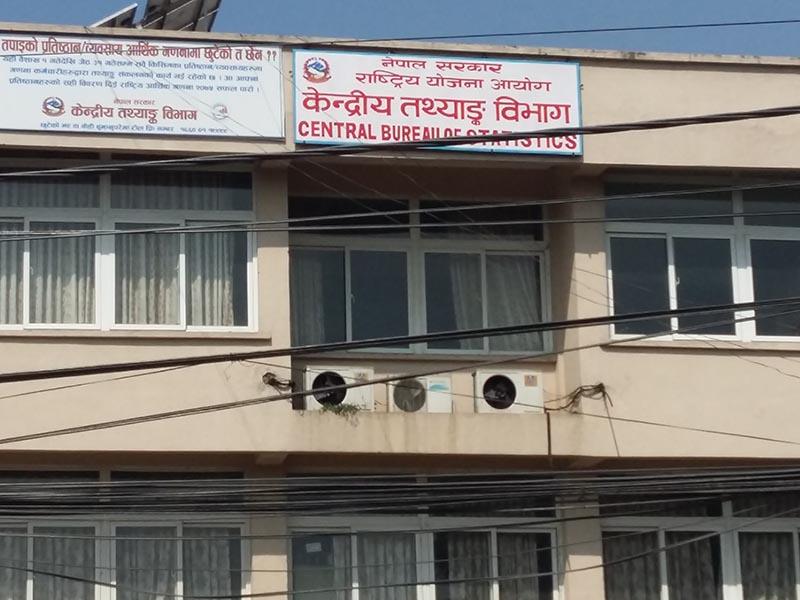 A view of Central Bureau of Statistics (CBS), in Kathmandu on Saturday, September 29, 2018. Photo: Sandeep Sen/ THT Online