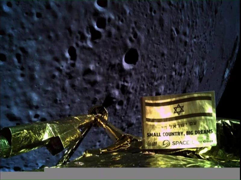 An image taken by Israel spacecraft, Beresheet, upon its landing on the moon, obtained by Reuters from Space IL on April 11, 2019. Photo: Space IL/Handout via Reuters