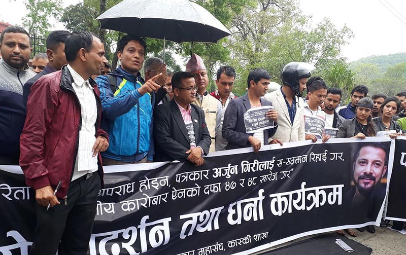 Journalists staging a sit-in demanding the release of arrested journalist Arjun Giri in front of District Administration Office, Kaski, on Wednesday, April 17, 2019. Photo: THT