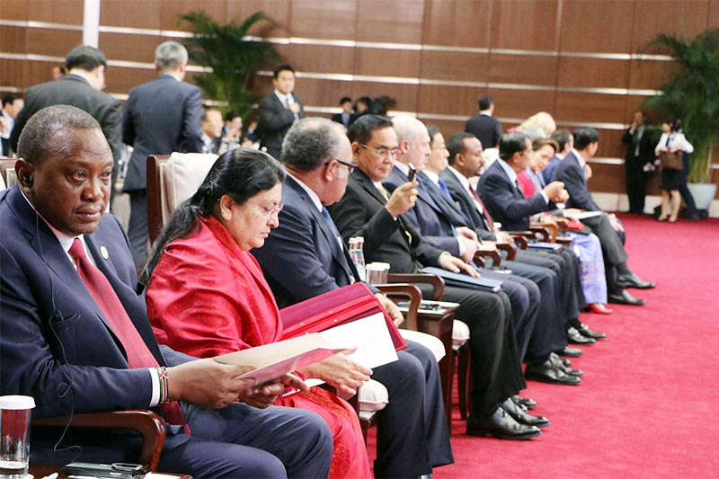 President Bidya Devi Bhandari attending a meeting of the 2nd Belt and Road Forum for International Cooperation, in Beijing, on Friday, April 26, 2019. Photo: RSS