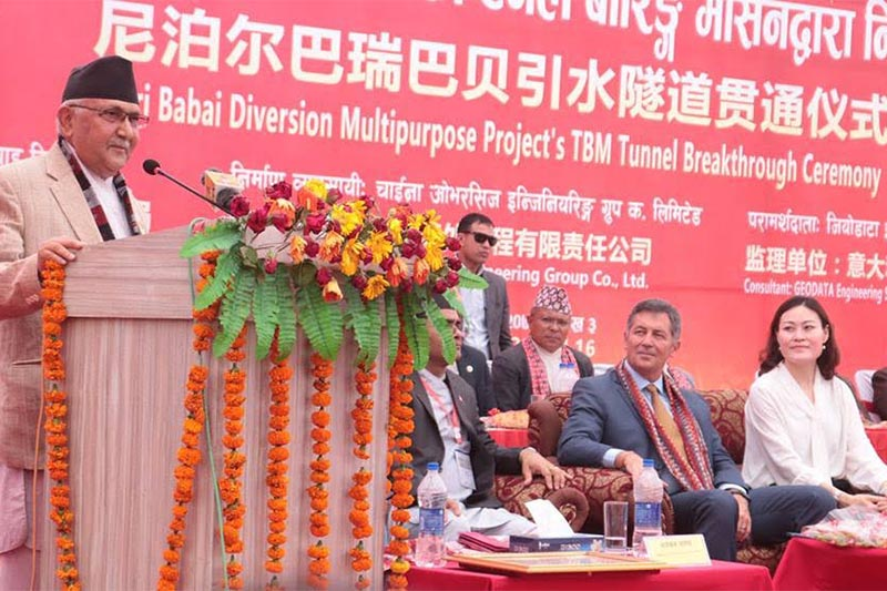 Prime Minister KP Sharma Oli speaking at the tunnel breakthrough ceremony organised by Bheri-Babai Multi Purpose Project, in Surkhet, on Tuesday, April 16, 2019. Photo: THT