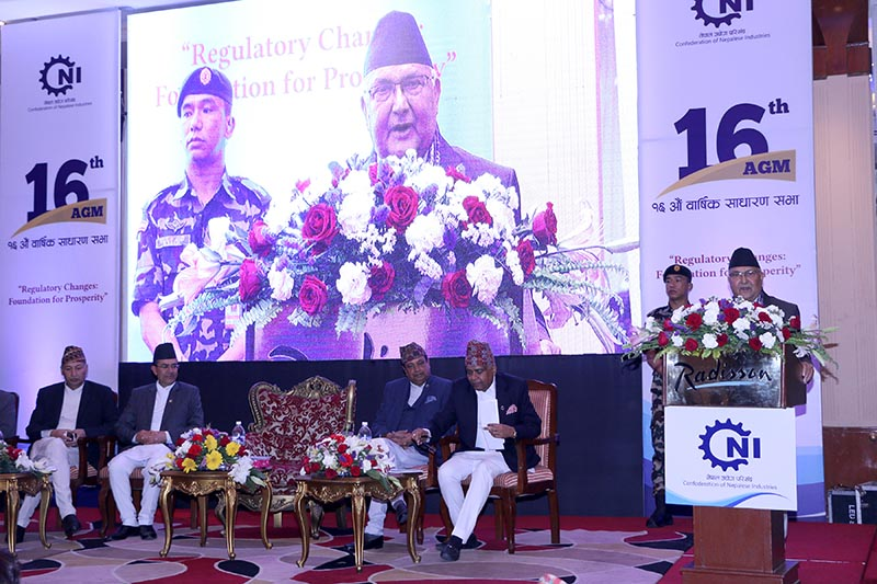 Prime Minister KP Sharma Oli addressing the 16th annual general meeting of the Confederation of Nepalese Industries (CNI) in Kathmandu, on Monday, APril 8, 2019. Photo: RSS