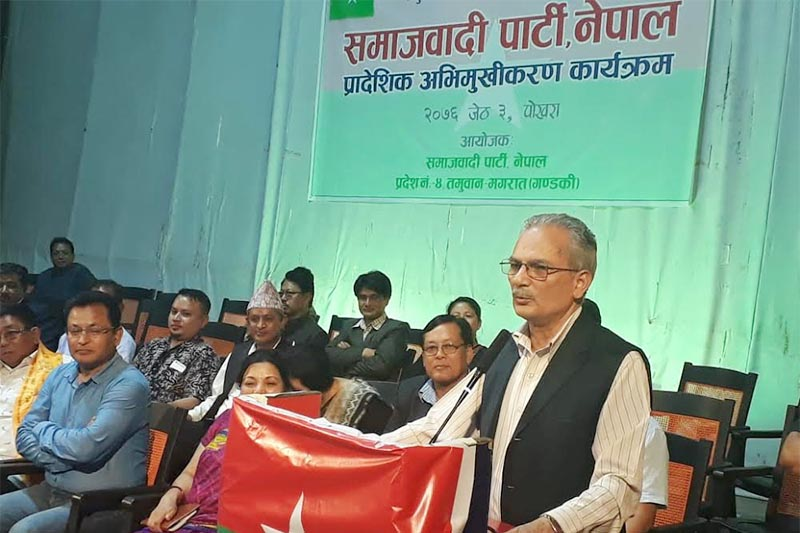 Samajwadi Party-Nepal Chair Baburam Bhattarai speaking at a province-level orientation programme, in Pokhara, on Friday, May 17, 2019. Photo: THT