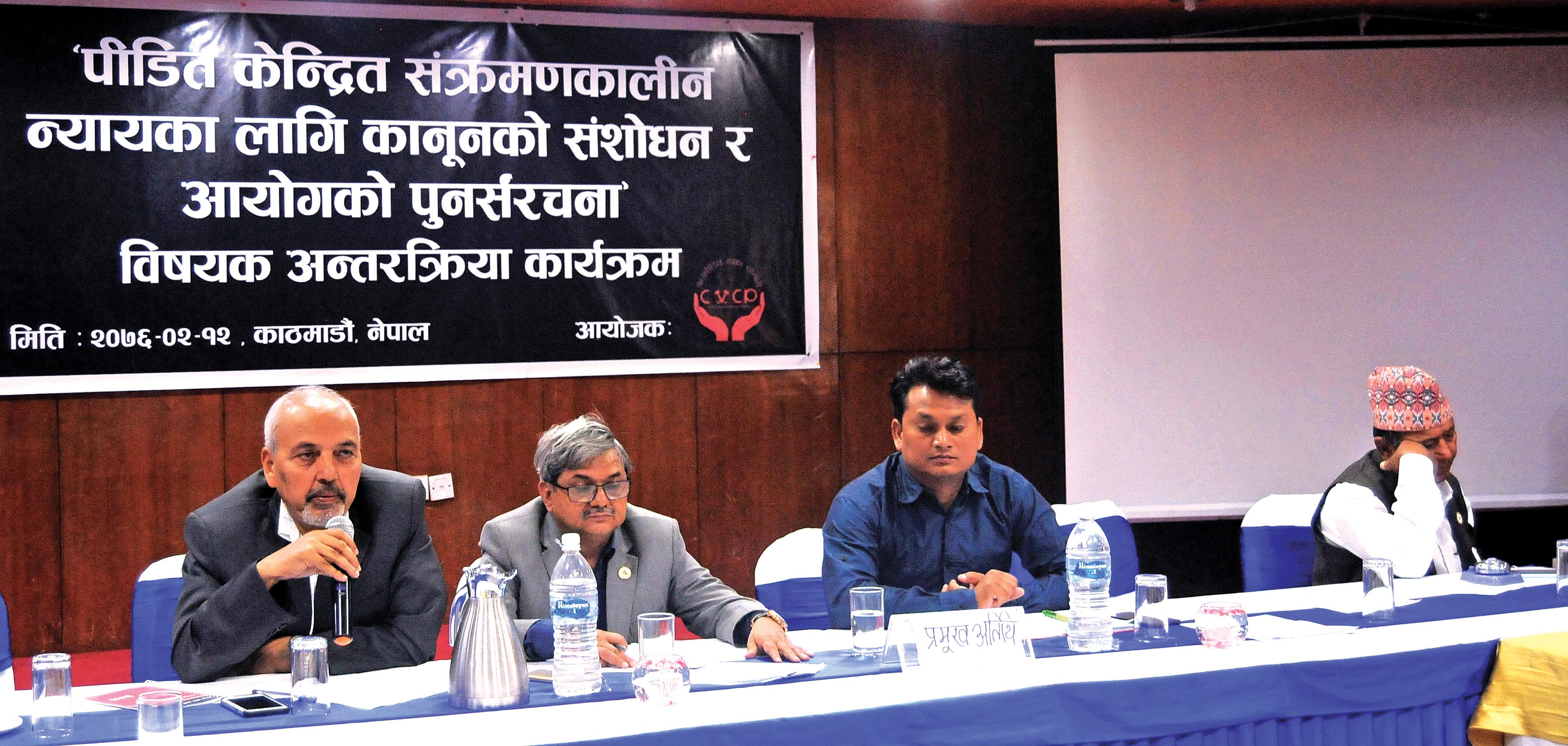 Central executive committee of conflict victims holding a discussion on transitional justice issues at a programme, in Kathmandu, on Sunday. Photo: THT