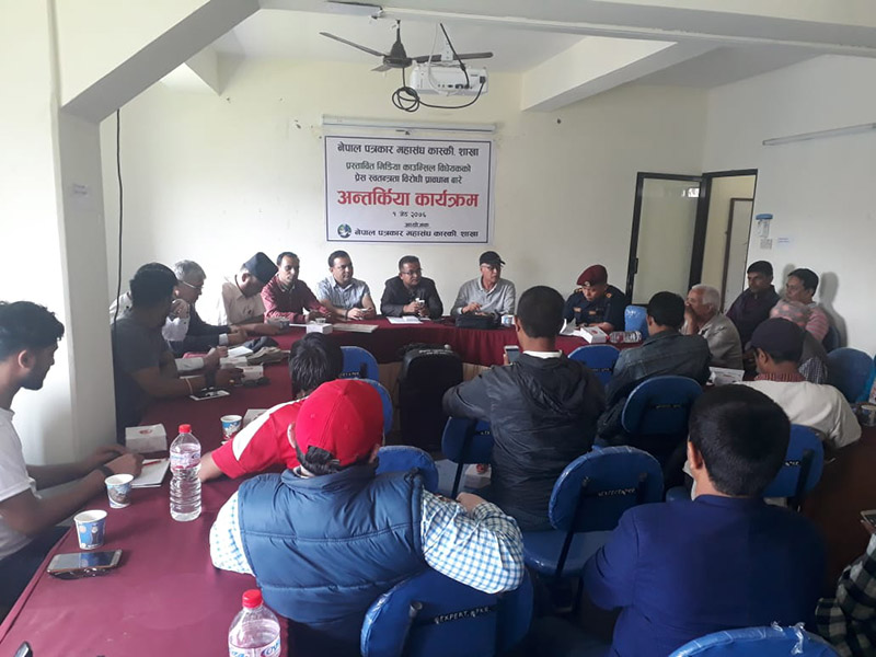 Mediapersons at an interaction programme organised to discuss the media council bill and its threat to press freedom, in Pokhara, on Wednesday, May 15, 2019. Photo: Rishi Ram Baral/THT