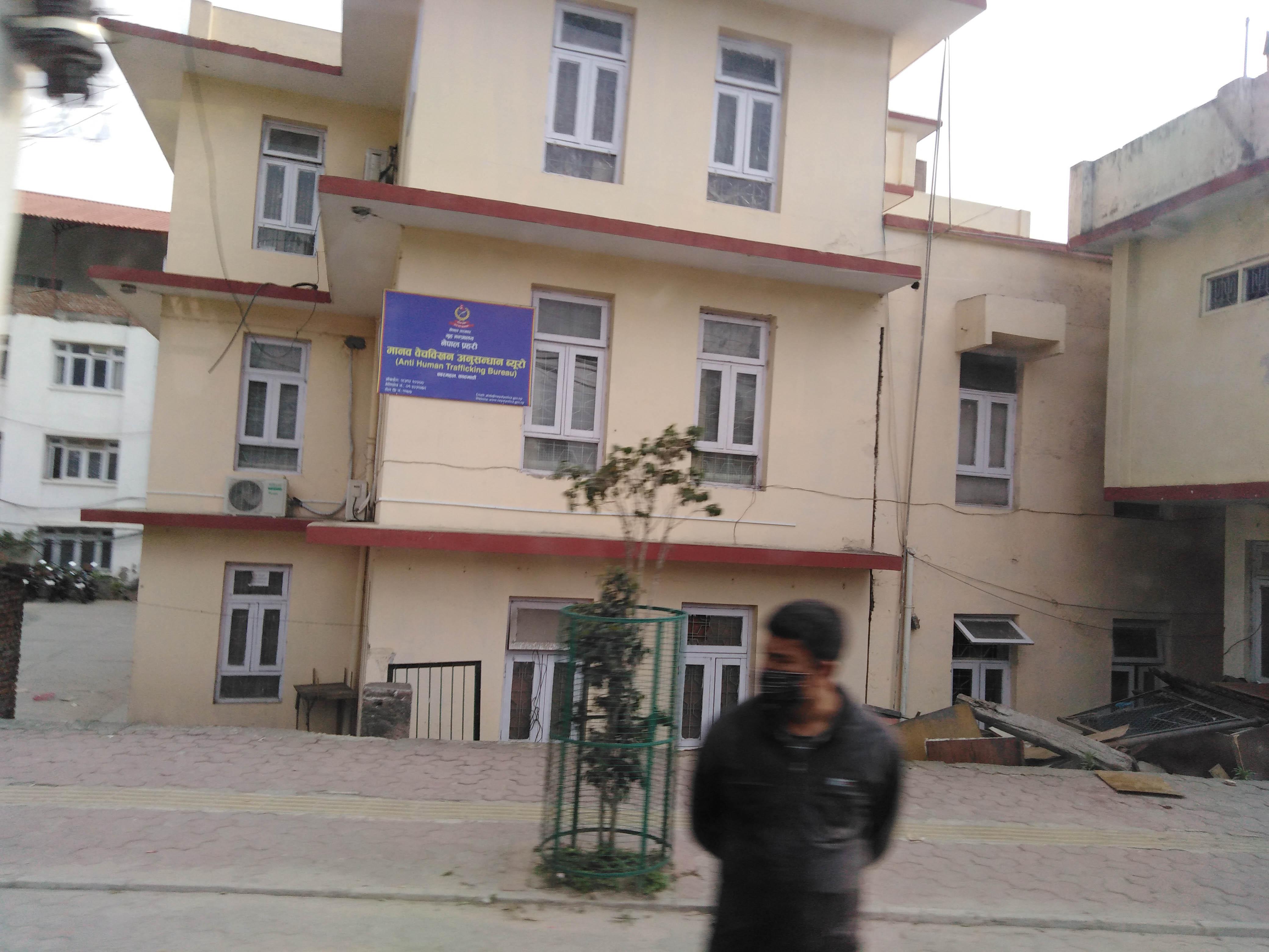 Anti human trafficking bureau of Nepal Police. Photo: THT Online